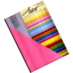 Цветен копирен картон МАЕСТРО КОЛОР - ПАСТЕЛНИ цветове
