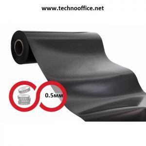 Магнитно фолио дебелина 0.5мм. на метър